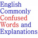 english-confused-words