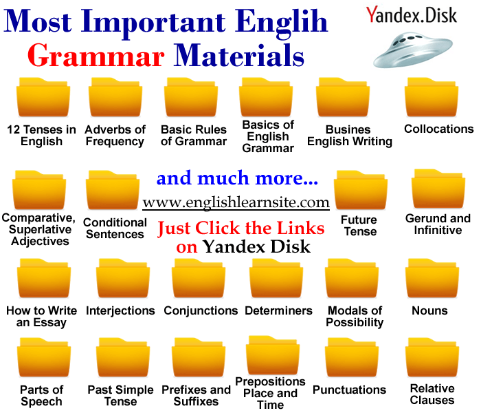english-grammar-yandex-disk
